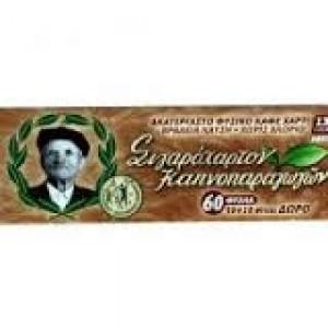 Τσιγαρόχαρτο Παππού 47558
