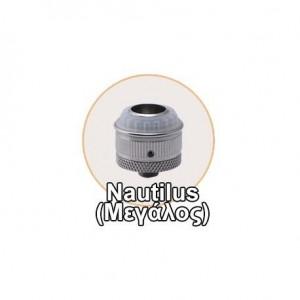 Βάση Nautilus/Mini Nautilus
